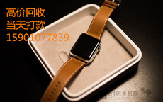 Iphone Pro Air Iwatch