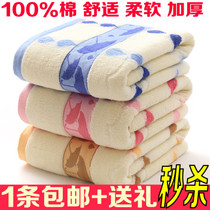 Bath towels of cotton increased adult absorbent soft thickened cartoon child couple baby chest-men and women special wholesale