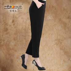 Clothing for ladies A product slave