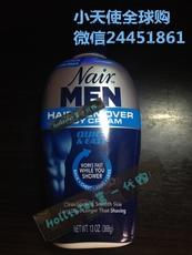 Nair Men