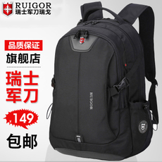 Backpack Swiss dagger rg6147 15.6