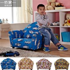 Детский диван According to family