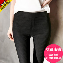 Spring black slim Korean character slim striped leggings