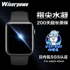 Wiserpowe Apple Watch2 Iwatch 42mm