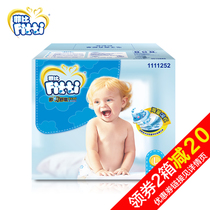(CAT supermarket) Phoebe seconds bright color box size baby diaper L162 men and women make water not wet