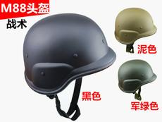 каска Tactical plastic helmets PASGT M88