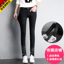 Spring personality gradient black Korean self slim skinny jeans