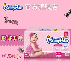 Diapers Mother And Baby XL160 12kg