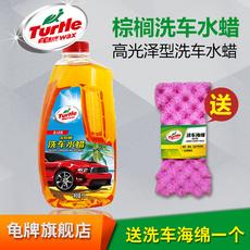 Моющее средство для автомобиля Turtle