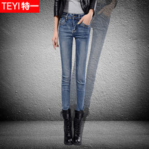 Womens tight Korean middle school students pencil pants