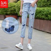 2017 spring new Korean-style embroidery IRIS nine pants straight leg jeans wide leg trousers