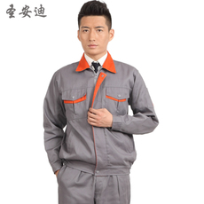 Working clothes Sheng Andi gf/308