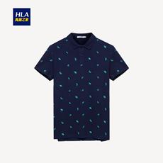 Рубашка поло hntbd2v561a HLA/Polo 2017
