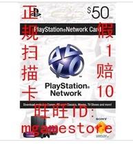 �ԄӰl؛ PS4 PSV PS3 PSN$50��Ԫ ���� ��ֵ�c������ (��) ����