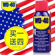 Wd 40 WD-40 WD40