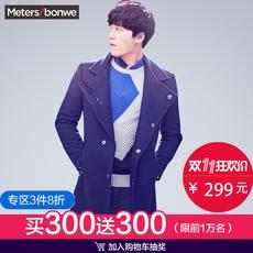 Пальто мужское The meters Bonwe 239286
