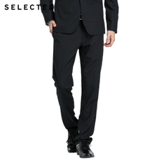 Classic trousers Selected 41536b002