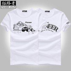 T-shirt Pioneer Camp 305062a