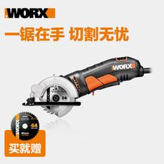 Пила циркулярная WORX Wx423 Diy