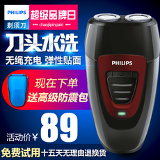 Electric shaver Philips PQ182