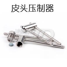 Инструменты для наконечника кия 300236 10mm/11mm
