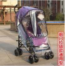 Stroller rain cover general child umbrella stroller stroller rain cover wind and rain cover