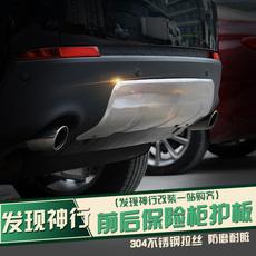 Накладки на крышку багажника Bai