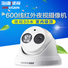 Купольная камера HIKVISION DS-2CE5682P-IT3P