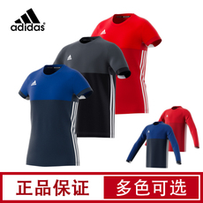 Sports apparel for