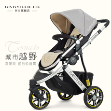 Three-wheel stroller Babyruler