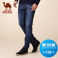 Jeans for men Camel d5x134534