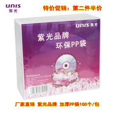 Конверт для CD UNIS PP CD/DVD