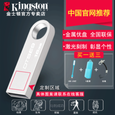 USB накопитель KingSton DTSE9 16gu 16g