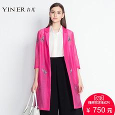 Women's raincoat Sound child 86310316 YINER