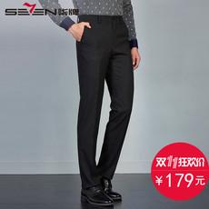 Деловые мужские брюки