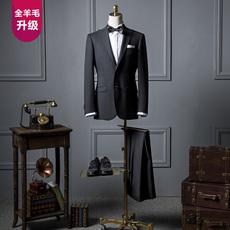 Деловой костюм HANY 22509