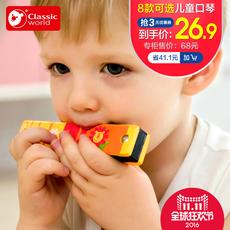 Детские свистки, губные гармошки Classic world