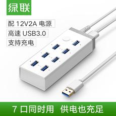 USB-хаб Green/linking cr116 USB3.0HUB USB3.0