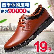 Демисезонные ботинки Cppc 2203
