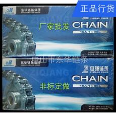 Трансмиссионная цепь Donghua chain 06B 08B
