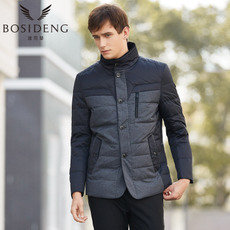 Men's down jacket Bosideng b1401099