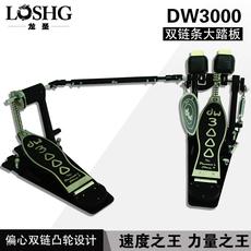 Педаль DW 3002 3000