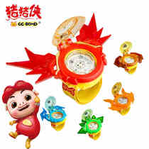 Pig man turned into a toy for five spirit lock watch set turned into a team calls a full-service childrens watches