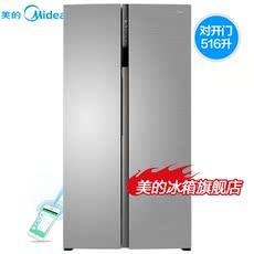 Холодильник кондиционеры Midea/красивые бхд-516wkpzm(е)инвертор-двойная дверь-в-двери-холодильник бытовой