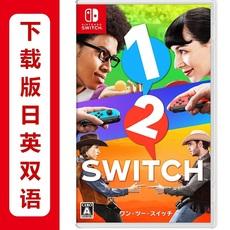 Игры, ПО для Wii Переключатель чорный