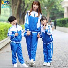 Child form Lan Yang Beibei 9070