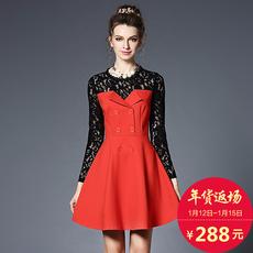 Одежда Больших размеров Fu Li b3157l