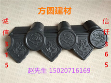 Шифер Fangyuan building materials