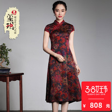 Cheongsam dress Xi Yue e16767