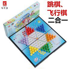 Китайские шашки Forthgoer 5 \DE